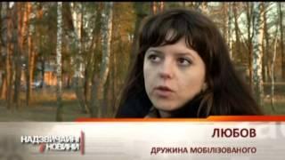 В Киевской области в военной части подняли бунт - Чрезвычайные новости, 21.03
