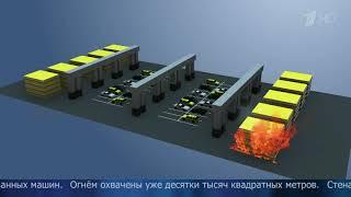 Ущерб от пожара в ТЦ «Синдика» в Москве составил около пяти миллиардов рублей