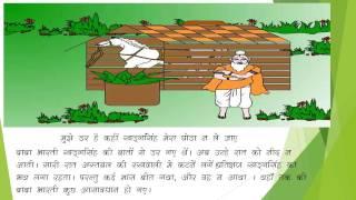 Baba Bharti Ki Story