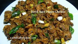 Hot And Spicy Pepper Chicken - Chettinad Pepper Chicken - Pepper Chicken Recipe