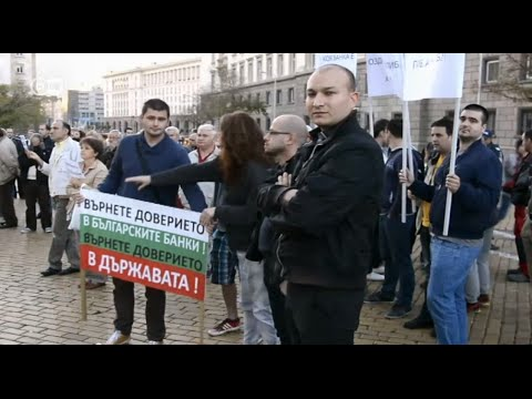 Banking scandal shakes Bulgaria | Business Brief
