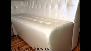 Диван для кафе Лугань(, 2015-08-20T11:58:14.000Z)