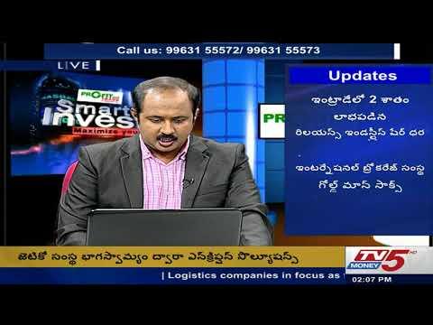 21st November 2017 TV5 Money Smart Investor