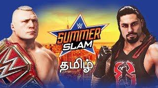WWE Summerslam 2018 WWE 2K18 Live Tamil Gaming