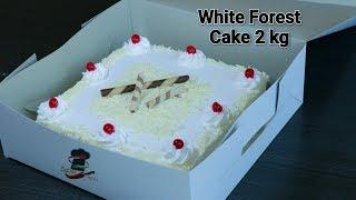 2 kg വൈറ്റ് ഫോറസ്റ്റ് കേക്ക്  || White Forest Cake || New Year Special || Recipe :223