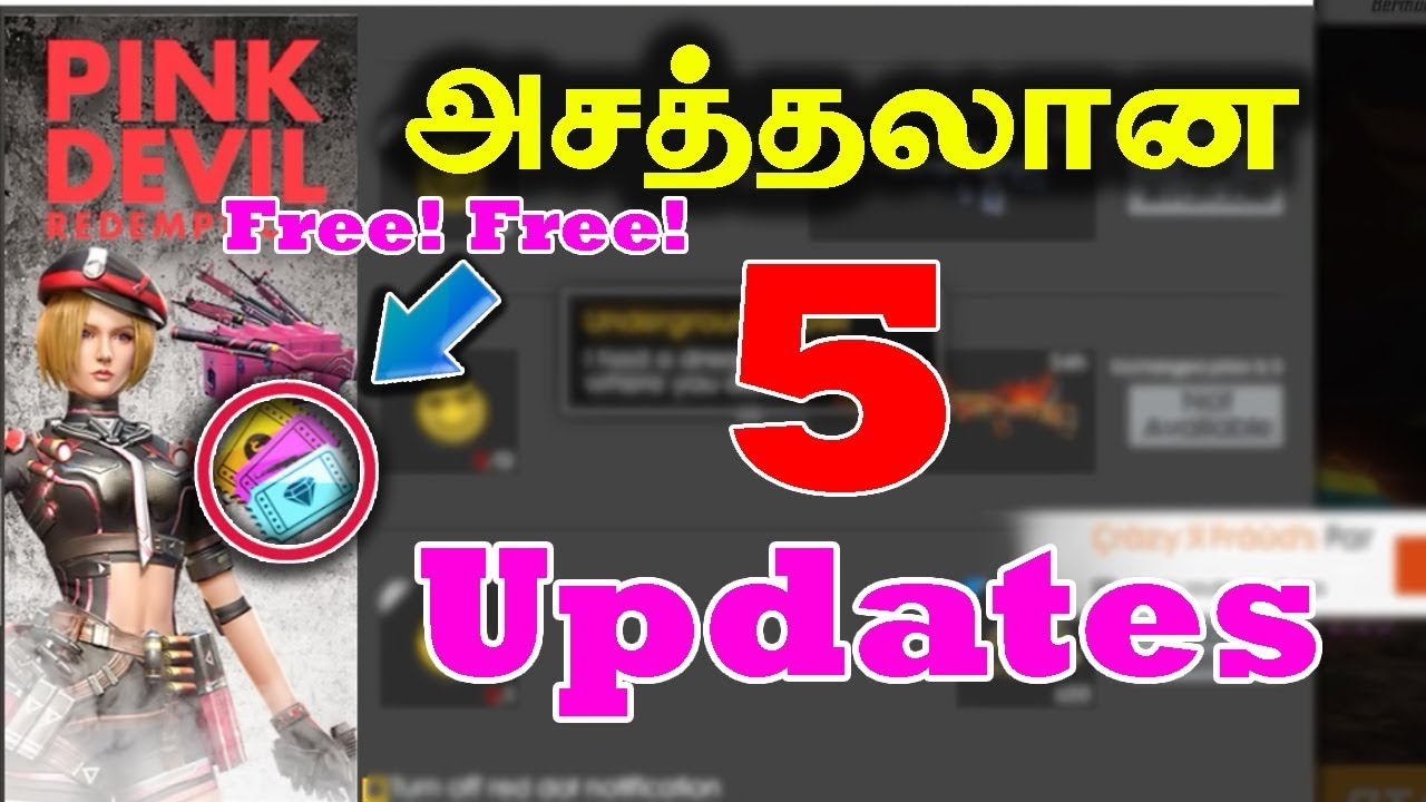 Free Fire How To Get Free Pink Devil Dress Tricks Tamil | Gaming Tamizhan
