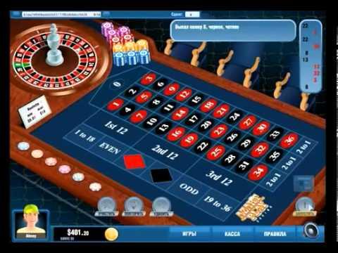 Проверить онлайн казино на честность как научиться играть в карты в свару