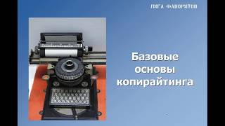 Как зарабатывать на копирайтинге новичку 2000 руб за день