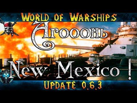 "World of Warships ""АГООНЬ!  New Mexico"" ДА Это Он!"