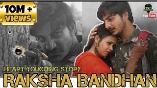 Rakhi || the emotional touch|| Raksha bandhan ||back benchers