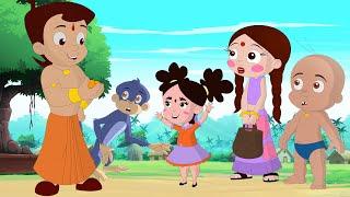 Chhota Bheem Ke Nayi Dost | छोटा भीम के नाए दोस्त | Fun Kids Videos | Fun Cartoon for Kids