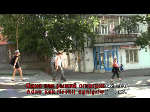 Gorod solotoj/ город золотой (Karaoke)