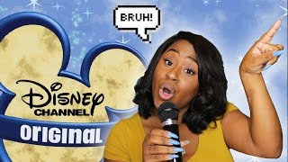 TRY NOT TO SING ALONG CHALLENGE (DISNEY CHANNEL MOVIE EDITION) *IMPOSSIBLE*