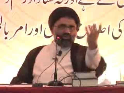 Ashura Az Nazar-e-Imam Khomeini (ra) - 1 - Ustad Syed Jawad Naqvi - Urdu