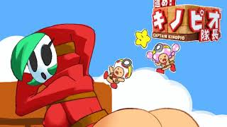 Shygirl and Captain Toad animation by minus8