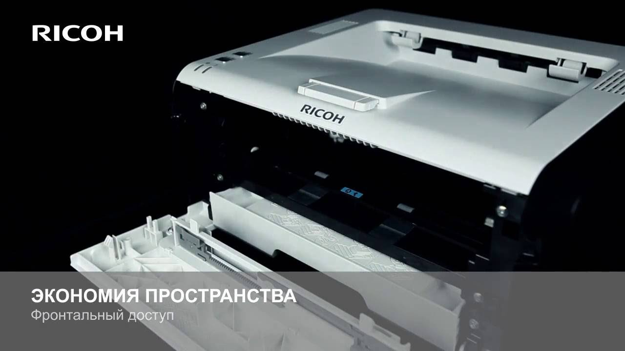 Drivers for Ricoh Aficio SP 4100N Printer Universal PCL6