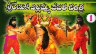 Video Sri Renuka Yellamma Devi | Sri Renuka Yellamma Jeevitha Full Charitra download MP3, 3GP, MP4, WEBM, AVI, FLV Desember 2017