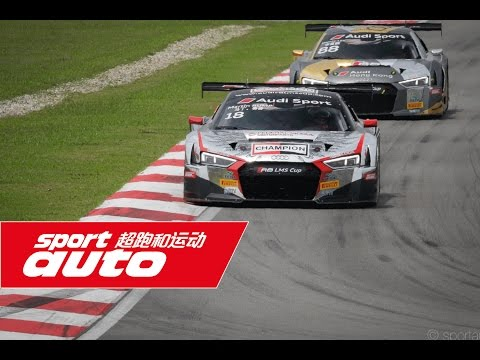 Young racer take over Audi R8 LMS Cup