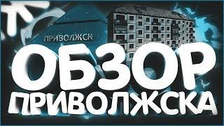 оБЗОР ПРИВОЛЖСКА  MTA PROVINCE