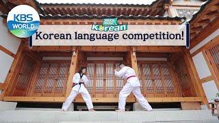 [안녕(Annyeong), Korean] Episode 6ㅣKBS WORLD TV 210618