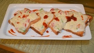 Cheese Bread Fondue Recipe By Chef Shaheen