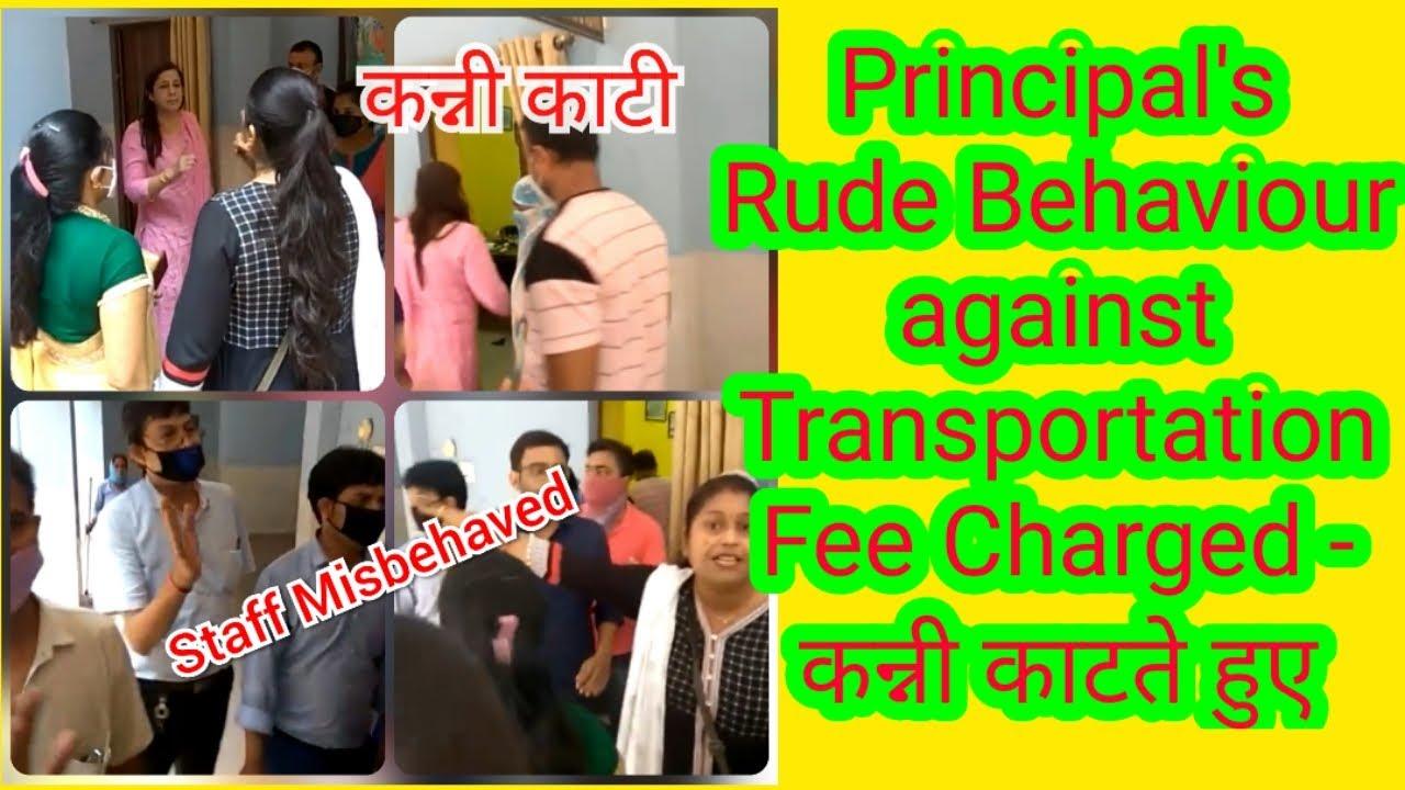 NoSchool-NoFee: After Misbehaving Principal Kanni kat Kr Nikal Gyi