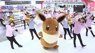 【公式】イーブイマーチ踊ってみたポケモンセンターオーサカver