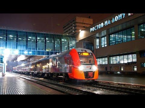 Первые рейсы «Ласточек» Ростов-на-Дону — Краснодар