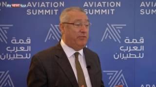 قمة العرب للطيران