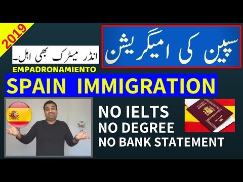 HOW TO GET SPAIN IMMIGRATION IN 2019? SPAIN IMMIGRATION THRO