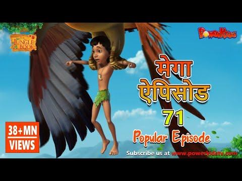 hindi kahaniya for kids jungle book cartoon hindi action video