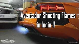 Lamborghini Aventador Shooting Flames | India | Bangalore