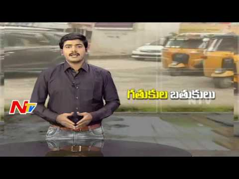 Special Report on Hyderabad City Roads || Special Focus || NTV