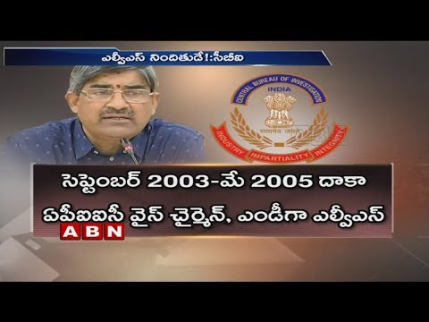 CBI Case filed against CS LV Subramanyam in SC Over YS Jagan MR Properties | ABN Telugu