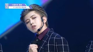 Download Video Idol Producer Group Evaluation: Cai Xukun Cam 《PPAP》 Cover MP3 3GP MP4