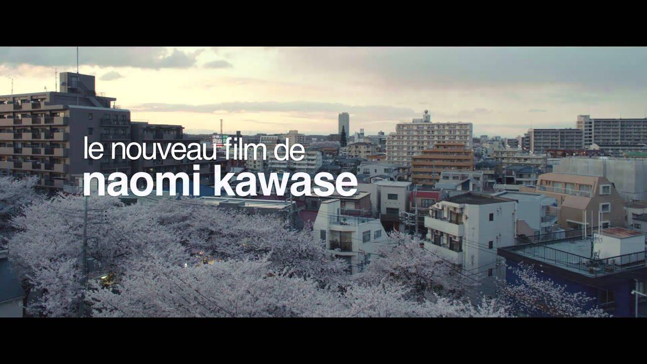Les délices de Tokyo- Bande Annonce VOST