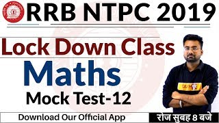 RRB NTPC 2019 || Lockdown Class || Maths | by Abhinandan Sir | Mock Test-12