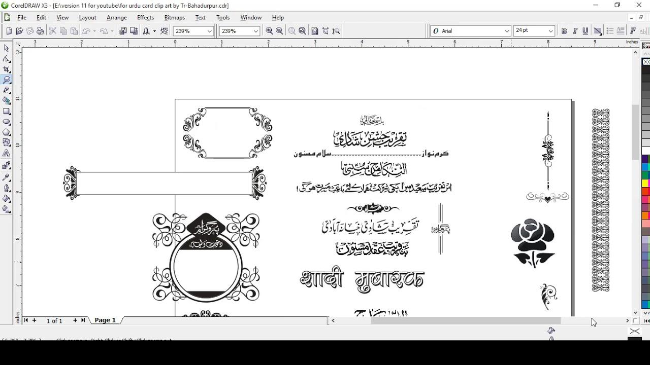 Muslim Wedding Card Clip Arts By Tr Bahadurpur Youtube