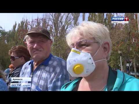 В больнице Армянска провели прием врачи из Симферополя