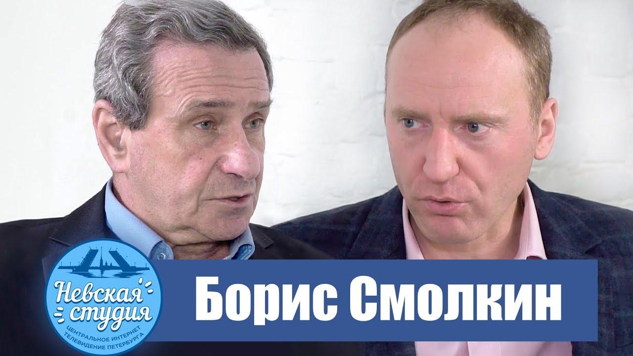 Интервью-дебаты с БОРИСОМ СМОЛКИНЫМ - О юморе, антисемитизме, конституции, войне и творчестве