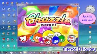 تحميل لعبة   Chuzzle