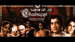 Chahe Paas Ho Chahe Door Ho, Superhit Classic, Samrat Chandragupta