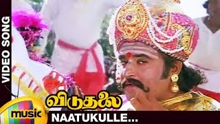 Viduthalai Tamil Movie Songs   Naatukulle Music Video   Rajinikanth   Madhavi   Chandrabose