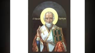 3 молитвы святителю Николаю Чудотворцу / 3 prayer to St. Nicholas the Wonderworker(Молитвы читает Валентина Моцарь., 2013-09-23T18:39:12.000Z)