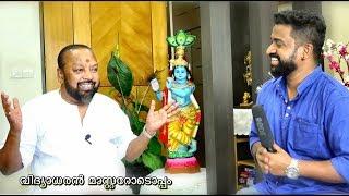 Vidyadharan Master