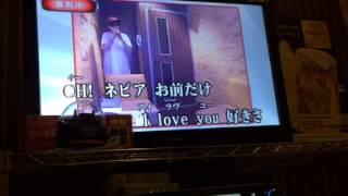 横浜銀蝿さんのアルバムの中の曲です TAKUちゃんが歌ってます  (#^.^#) ...