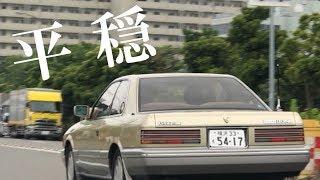 久々の動画は、横浜の色々なスポットを疾走するレパードです‼   やはり...