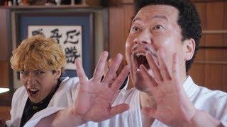 賀来賢人×福田雄一 伝説のヤンキーギャグ漫画『今日から俺は‼』予告動画