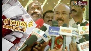 Speed News   விரைவுச் செய்திகள்   18/06/2018   Puthiya Thalaimurai TV