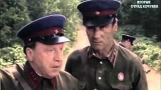Русские Фильмы   ВТОРЫЕ Отряд Кочубея 1 2 серии Военный   Боевик   Военные фильмы